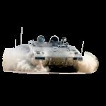 menu picture armored vehicle Merkava